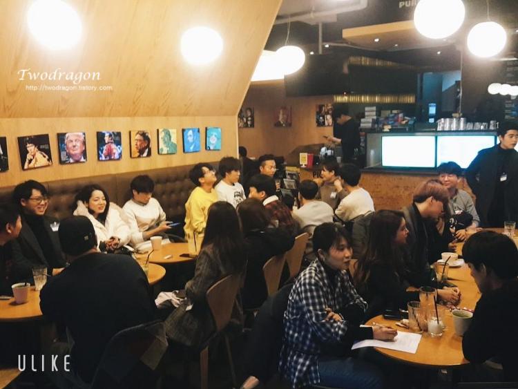 한일교류회 이로토모 모임 (韓日言語交流会 いろとも IROTOMO, Korea-Japan Group)