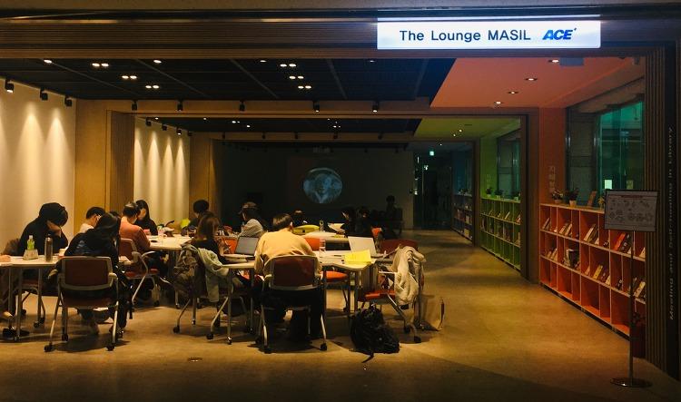 The Lounge MASIL 전시도서 소개