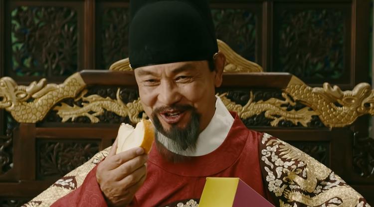 왕의 추석선물3