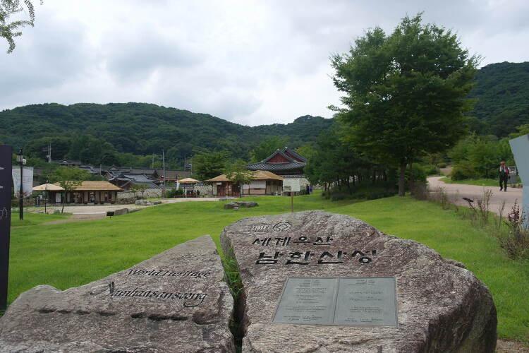 [2019.08.27] 남한산성 북문에서 마천동으로...