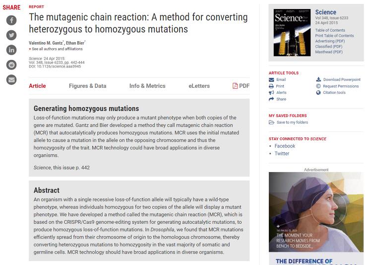PCR과 같은 개념의 Mutagenic chain reaction. 새로운 유전학적 도구