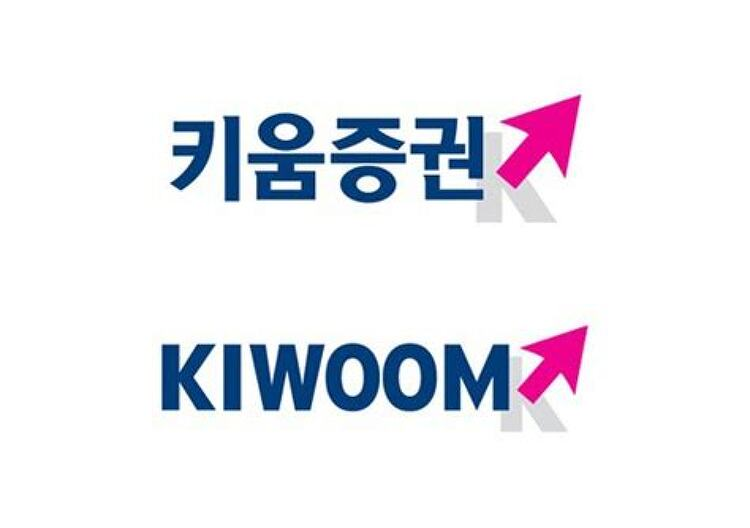 키움증권. 원유선물 '-37달러 사건' 비공식 보상안 공개