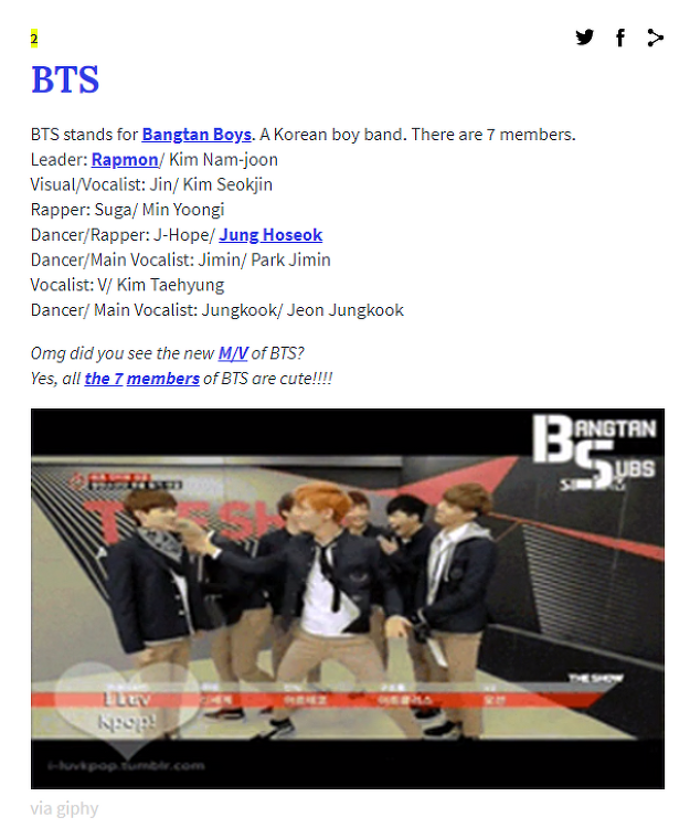 영어 사전속 BTS(방탄소년단)