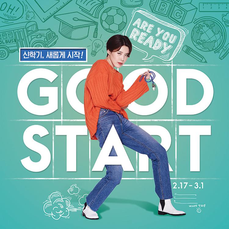 신학기 START! / 2.17(월)~3.1(일)