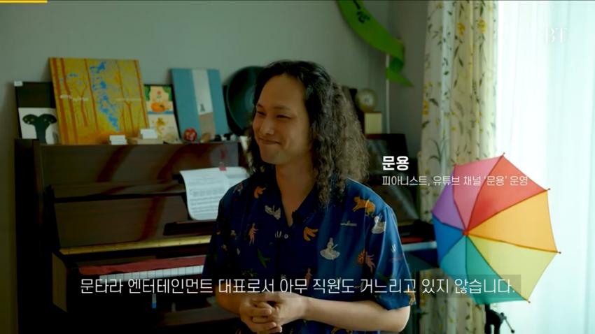 [인터뷰] 피아니스트의 51%를 차지하는 것 | BETTER TOMORROW 푸르덴셜생명