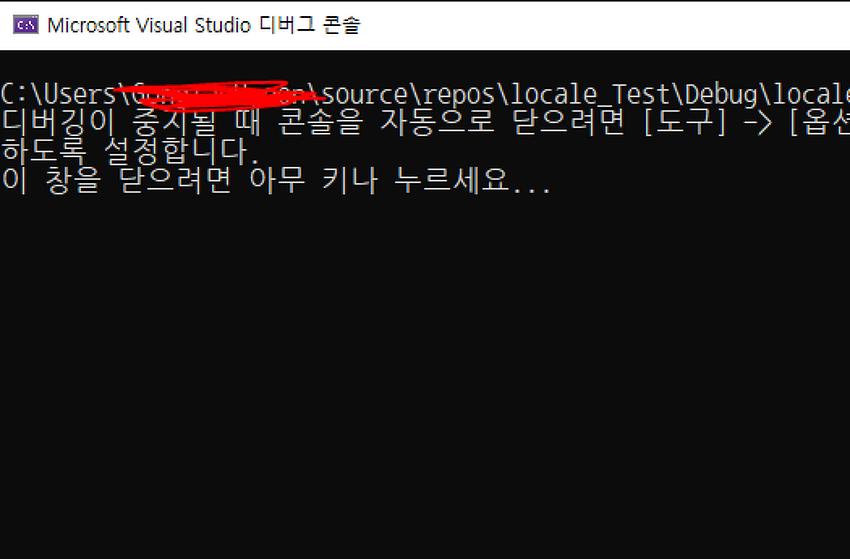 [C/C++]유니코드로 콘솔출력 또는 파일출력이 동작하지 않는 경우..
