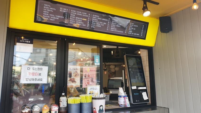 제주도 도두에 위치한 커피전문 프랜차이즈 - 봄봄 : 도두점 -