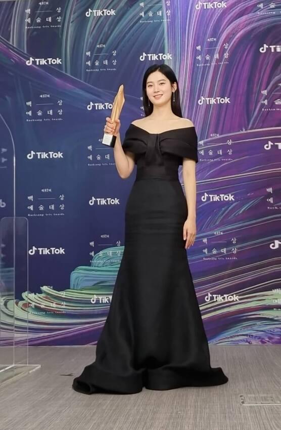 배우 박주현 '백상예술대상' 신인 연기상 수상!