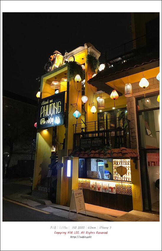 연남동 추천식당 - 베트남 여행을 온 듯 반미프엉