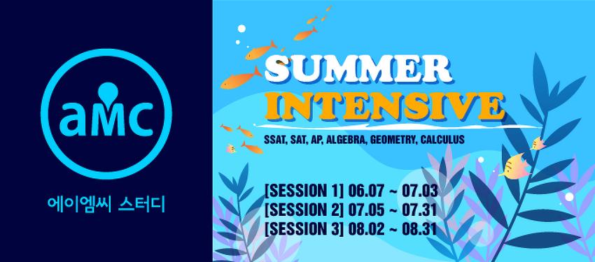 2021 Summer vacation program, 국제학교 방학특강, 유학생 여름방학특강 class