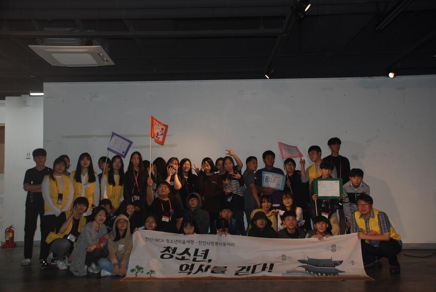9/21 청소년 역사를 걷다! 원도심 시간여행