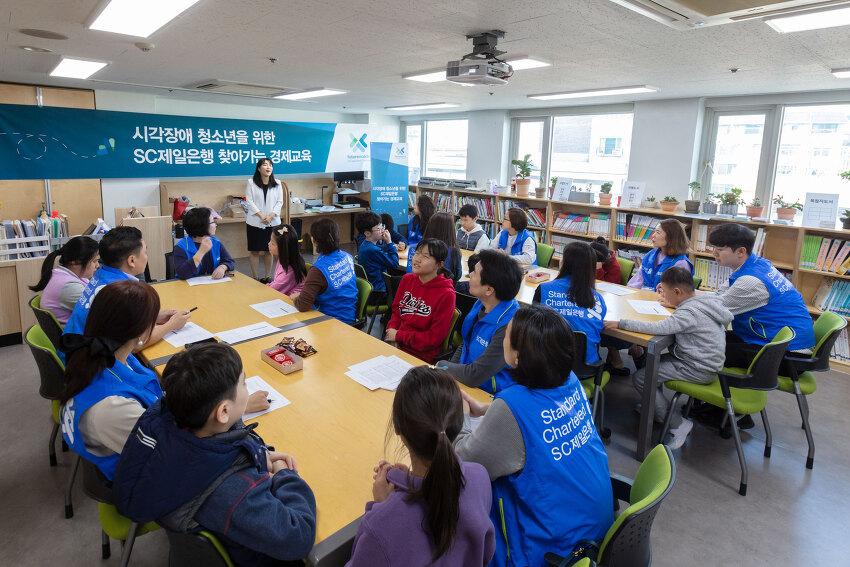 4년 연속, 한빛맹학교 학생들을 위한 '찾아가는 경제교육' 실시!