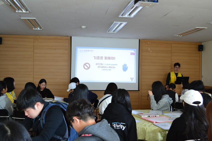 10/19 청소년, 역사를 걷다! 고려시대 천안의 여행문화