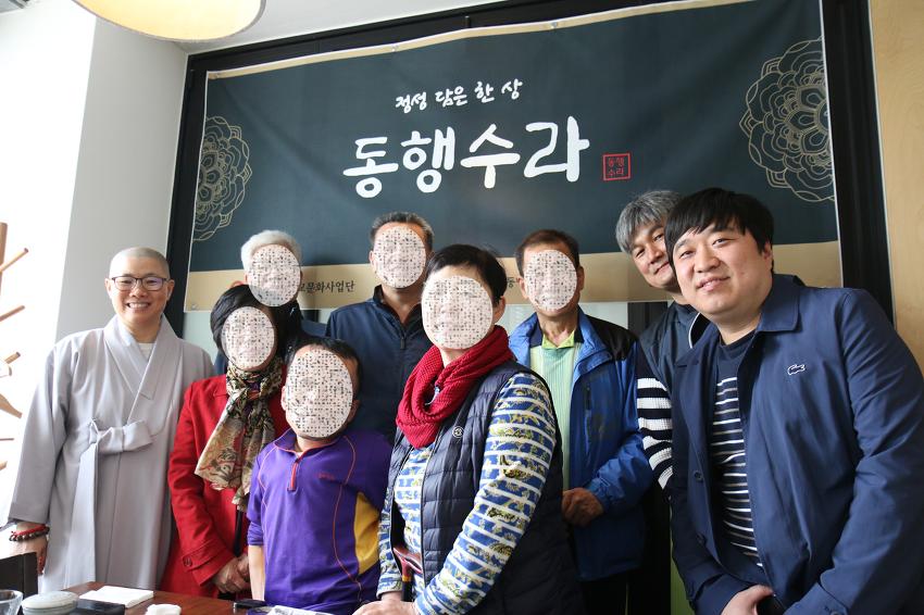 [보도자료] 아름다운동행, 성북장애인복지관에 '수라상' 대접