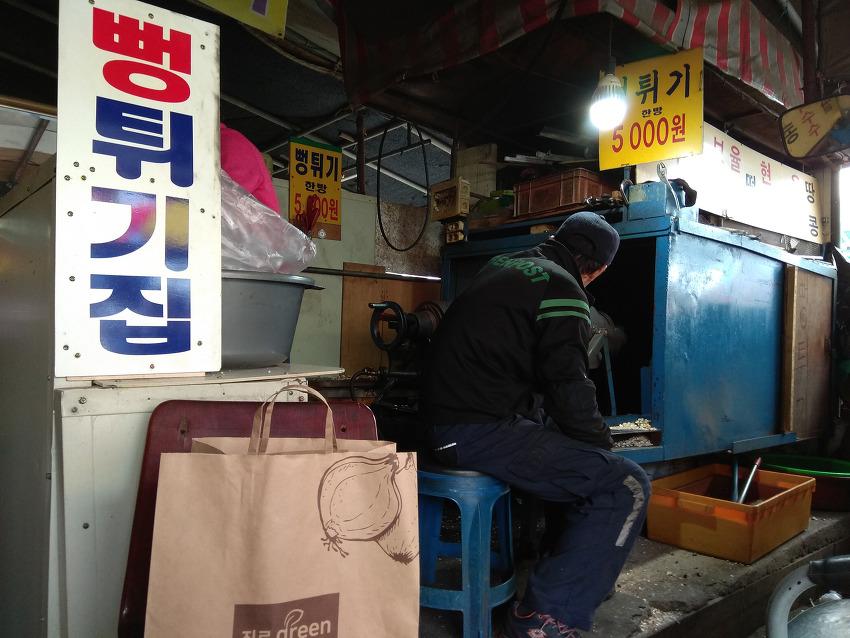 안산시민시장에서 뻥튀기(튀밥) 튀기기