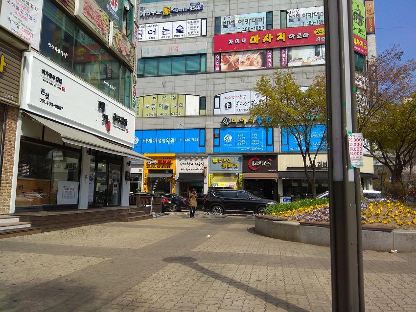 스마일 꽈배기 (고잔신도시 안산문화광장 주변)
