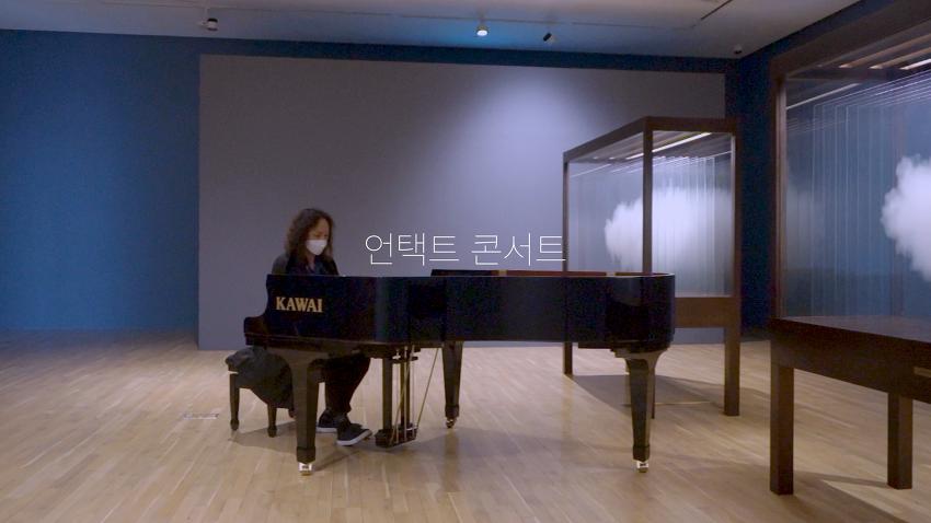 [vlog] 서울시립미술관 언택트 콘서트 | 스물네 번째 브이로그 | 《SeMA x moonyong》 메이킹 필름