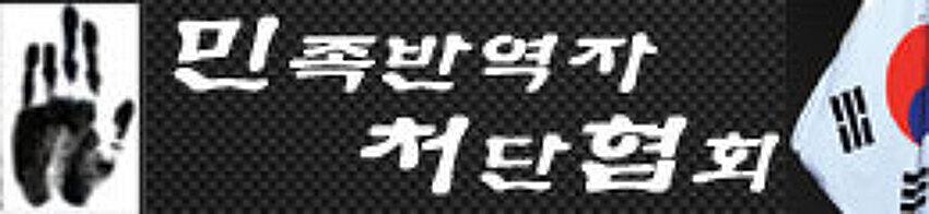 [스크랩]  황성환 저자 초청강연 아메리카 제국의 몰락