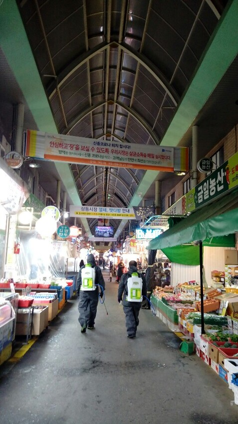 *부천산업진흥원, 전통시장 신종 코로나 방역에 앞장서