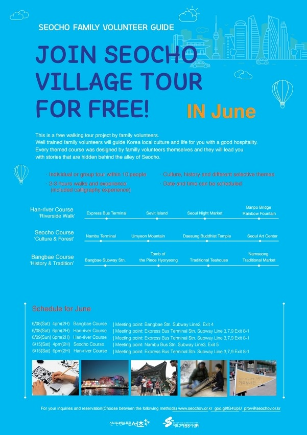 [June 2019]Free Walking Tour by Family Vol..