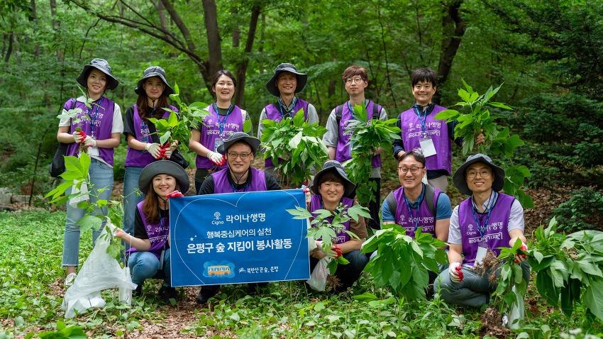 [사회공헌] 우리'숲'지킴이 with 라이나전성기..