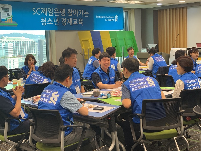 SC제일은행 '2019 찾아가는 경제교육 임직원 강사연수' 현장 방문!