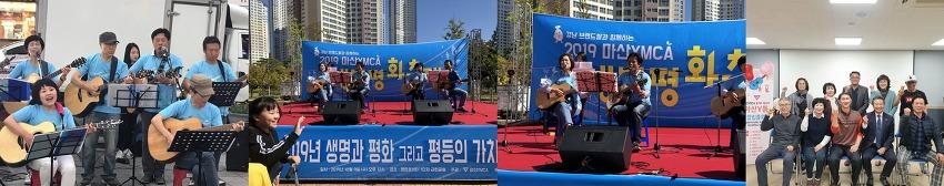 2020 새회원, 박주란 김지민 조현근 전병호 김영미