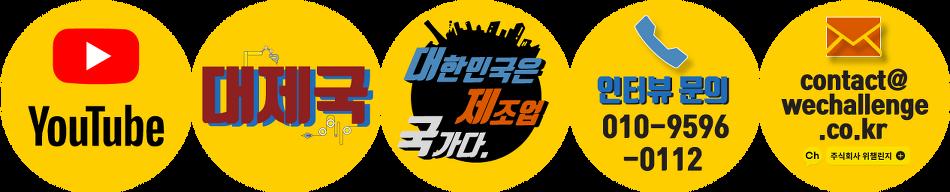 경기도 여주시 식품제조가공업체 목록