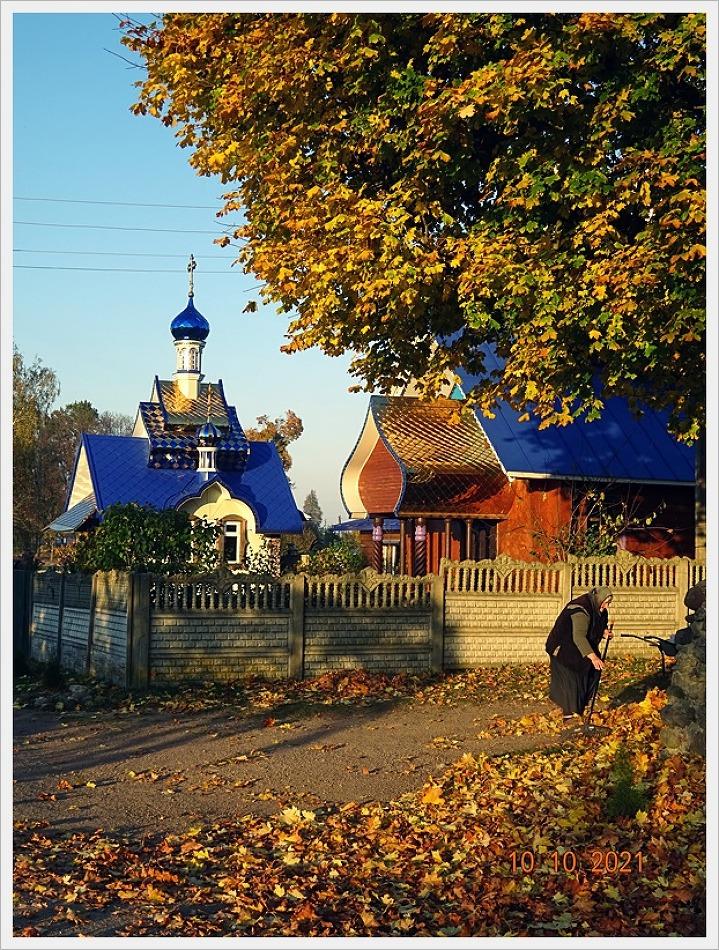 Nyasvizh 2, Belarus