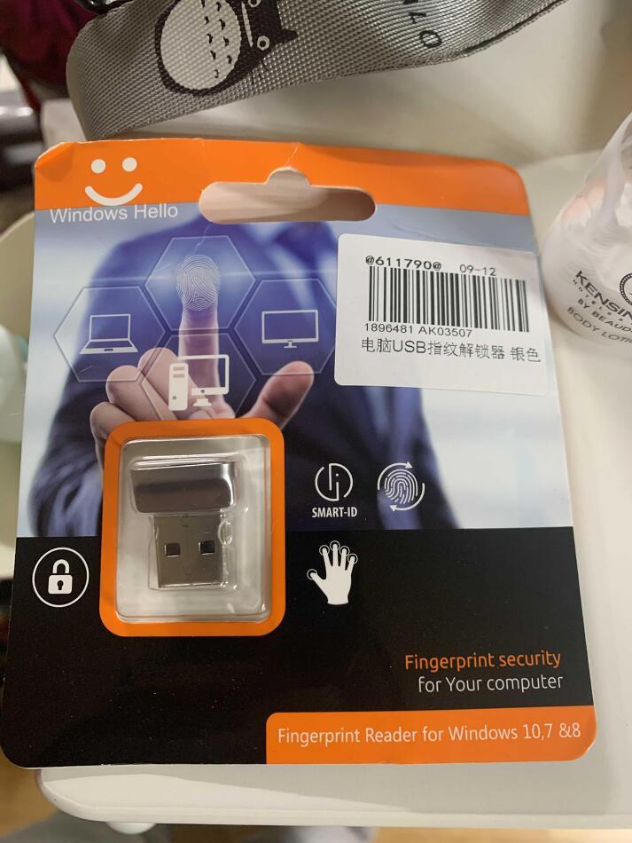 USB 지문인식기
