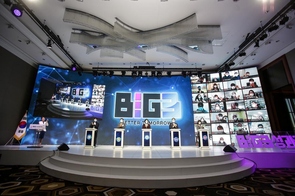 [Hybrid] 3대 신산업(BIG3) 성과공유회
