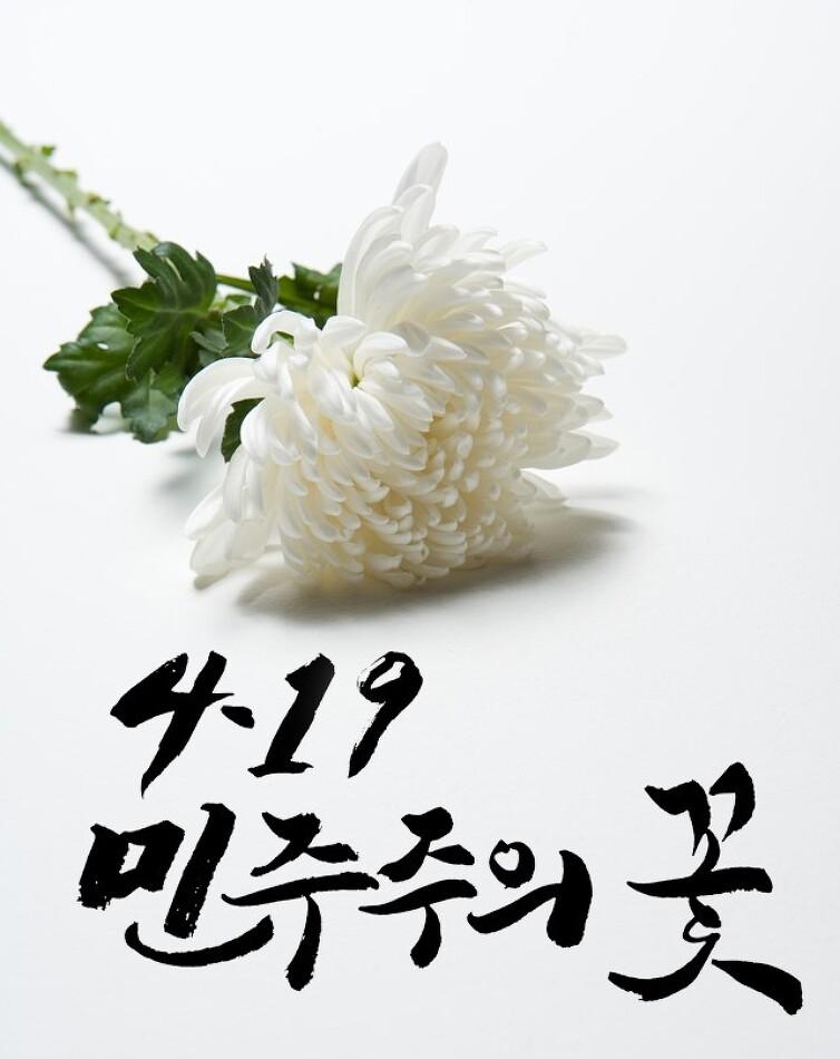 오늘의 기도(4. 19)