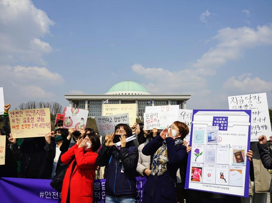 [후기] '낙태죄' 헌법불합치 결정 1년 맞이 기..