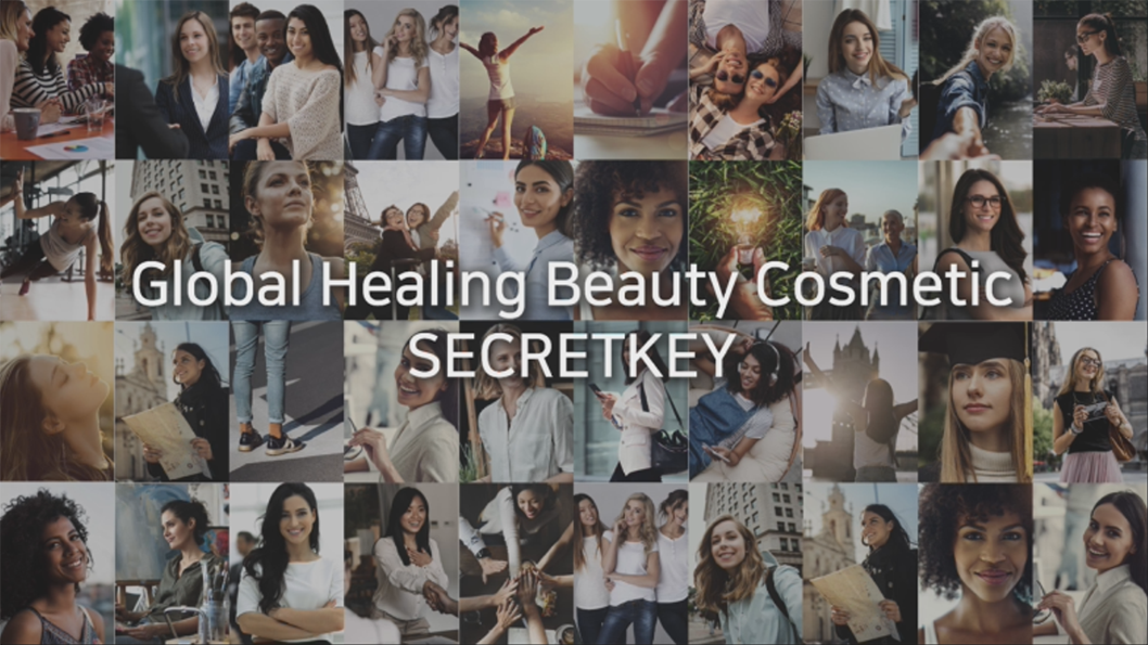 Global Healing Beauty Cosmetic SECRETKEY