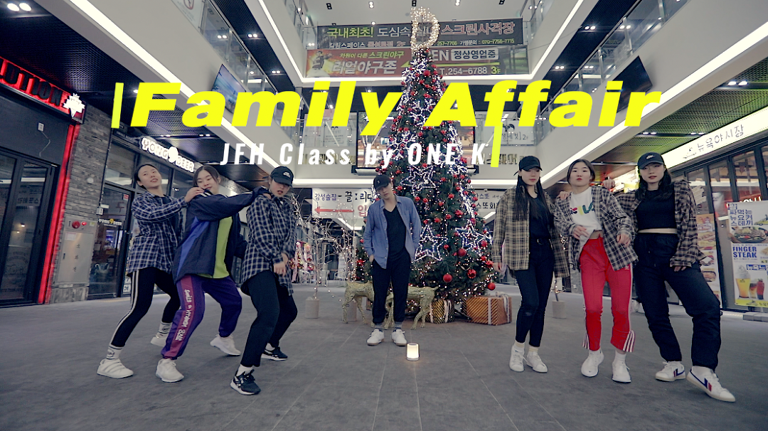 Mary J. Blige - Family Affair | Choreography One K  @대구댄스학원