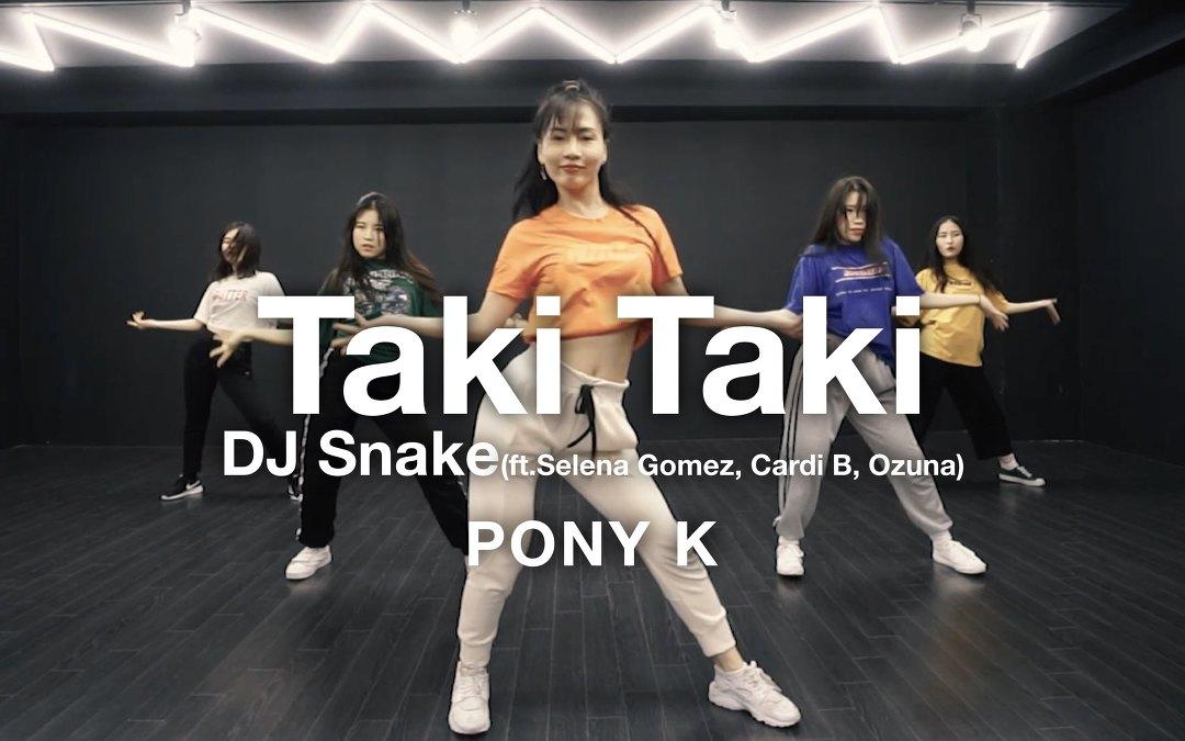 DJ Snake - Taki Taki ft. Selena Gomez, Cardi B, Ozuna