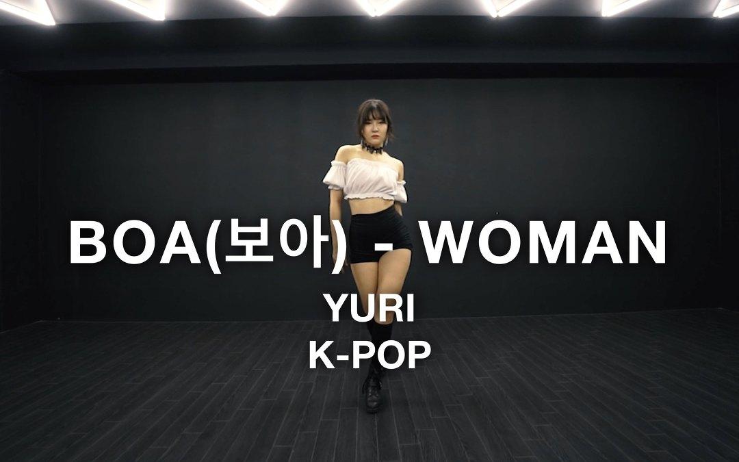 보아 - Woman 안무배우기 고유리(YURI) 방송댄스,케이팝 이대,신촌 엠아이디 댄스학원