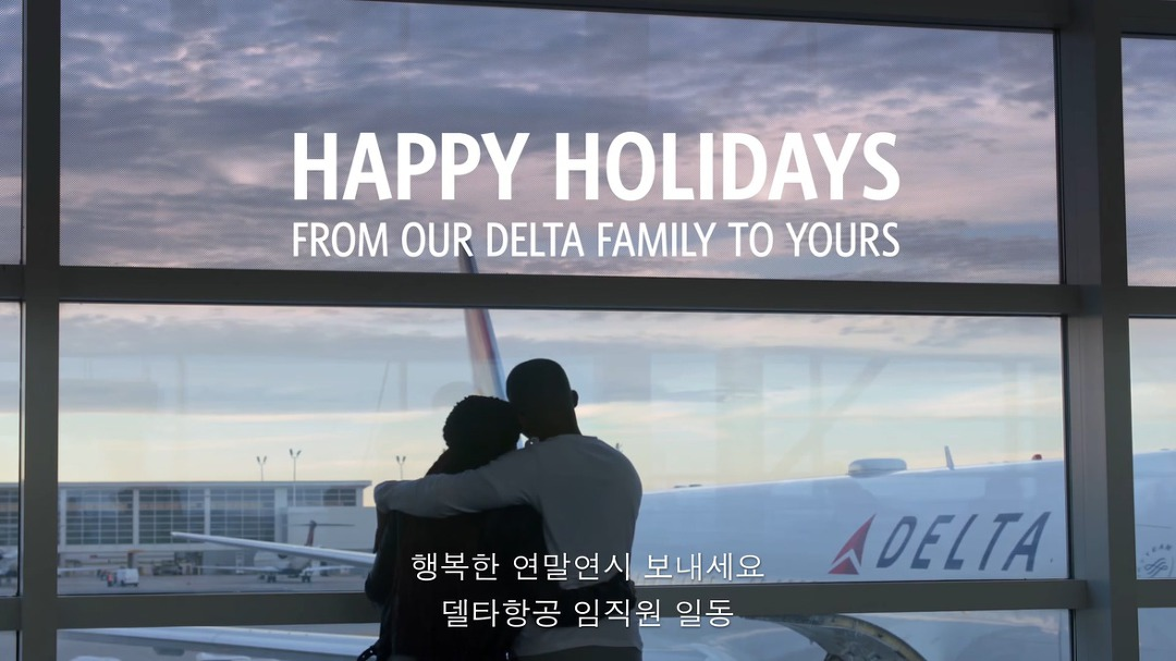 Delta_HolidayMessageVideo_Subtitles_KR