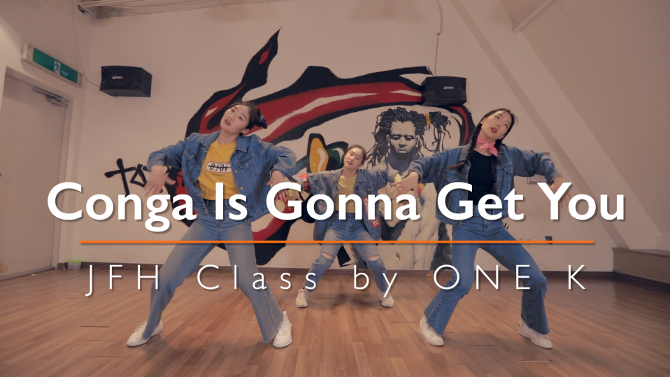pSyk - Conga Is Gonna Get You | Choreography One K @ 대구댄스학원