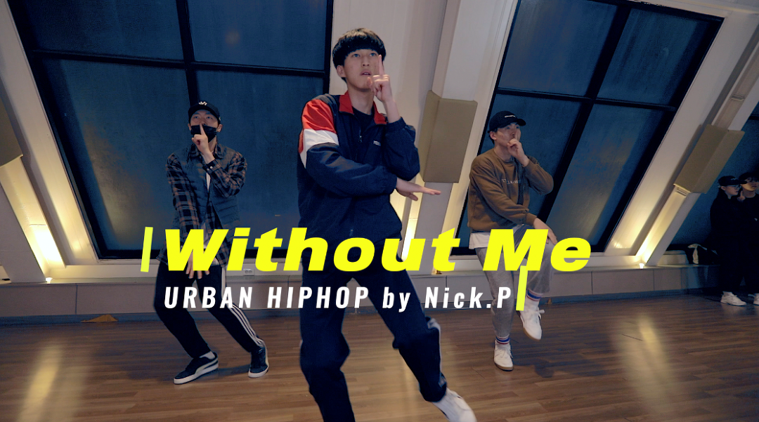 Halsey - Without Me | Choreography Nick.P @ 대구댄스학원