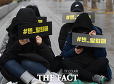 [TF포토] '결혼 발표' 엑소 첸에 퇴출 요구하는 팬들