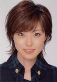 키노시타 아유미