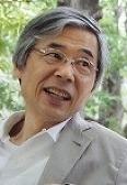 이케하타 슌사쿠