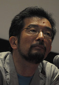 유야마 쿠니히코