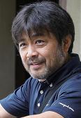 키시 요시유키