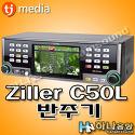 [TJ미디어] Ziller C50L 노래 반주기..