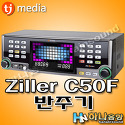 [TJ미디어] Ziller C50F 노래 반주기..