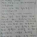 법인상임이사신부님께서 보내주신 편지