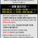 방송대 eBook 신규 서비스 안내