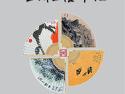 2019. <한국화민예품 - 단오부채전>: 2019.6.5~6.11 / 공주문화원 갤러리 - 한국화전통미술제 ..